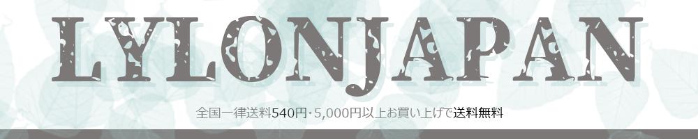 大きいサイズのLYLON JAPAN:LYLONJAPAN