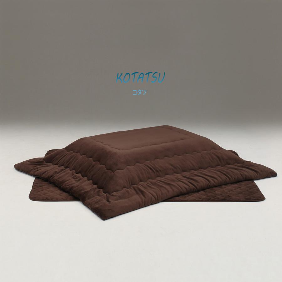奉呈 コタツ布団 AL完売しました。 セット 正方形 四角 80cm用 こたつ 布団 クーポン配布中 おしゃれ 快適 あったか ブラウン カジュアル シンプル