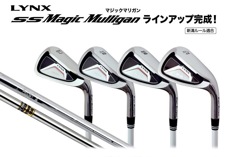 [公式] Lynx リンクス ゴルフ アイアン SS マジックマリガン 4本セット NS/DG 【マーク金井氏 設計・監修】