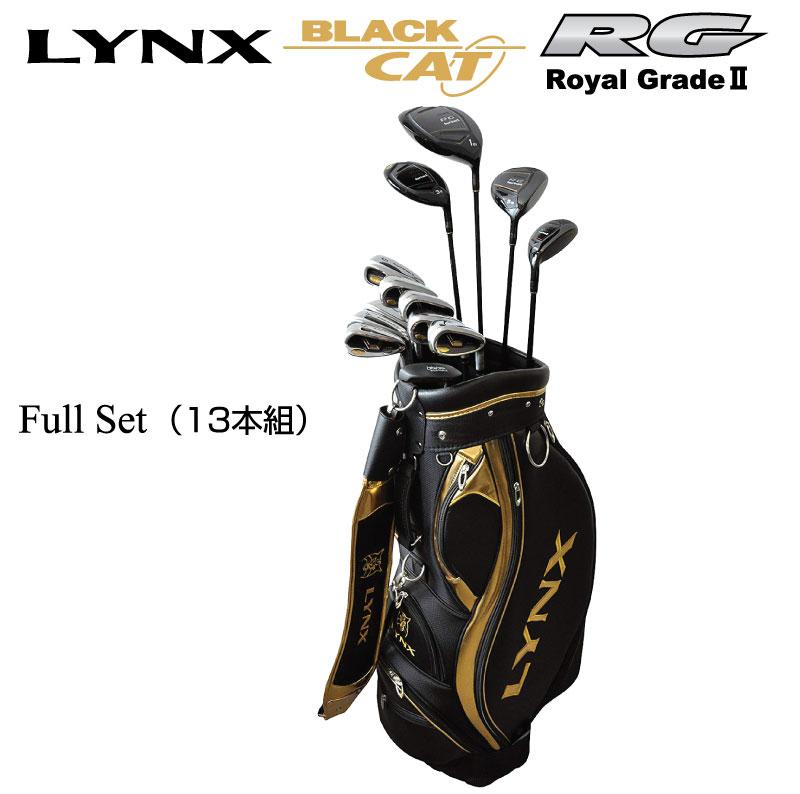 [公式]Lynxゴルフ市場店Lynx Black cat RG2 1W/3W/5W/UT/#5~PW/AW/SW/PT(13本セット)メンズクラブセット ゴルフセット ゴルフ クラブセット