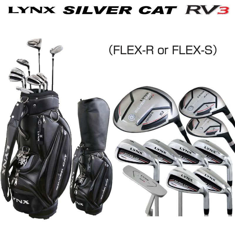[公式]Lynxゴルフ市場店Lynx 銀 CAT RV3 1W/3W/UT/#6~PW/SW/PT(10本セット)メンズクラブセット ゴルフセット ゴルフ クラブセット