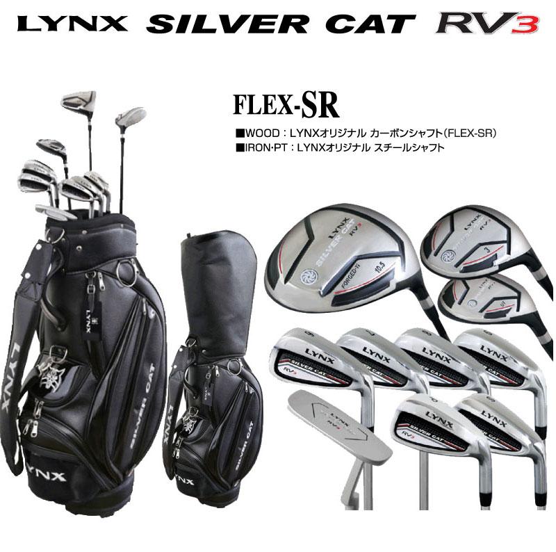 [公式]Lynxゴルフ市場店Lynx SILVER CAT RV3 SR仕様 1W/3W/UT/#6~PW/SW/PT(10本セット)メンズクラブセット ゴルフセット ゴルフ クラブセット
