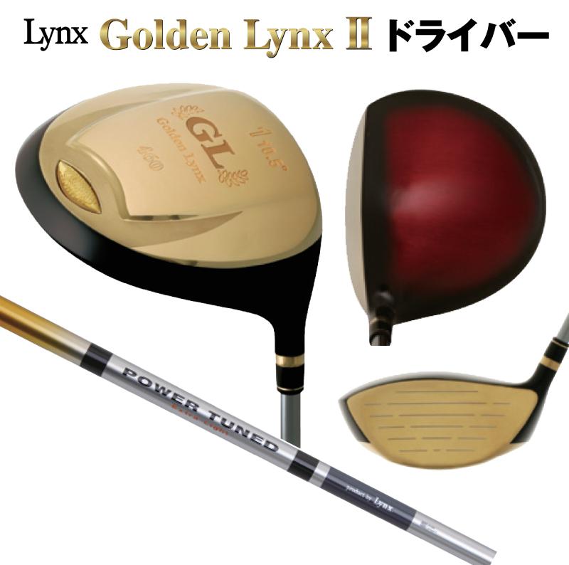 [公式] Lynx リンクス ゴルフ ゴールデンリンクス2 ドライバー (PowerTuned エクストラライト カーボンシャフト) Lynx LYNX2【ゴールデンリンクス2ドライバー】