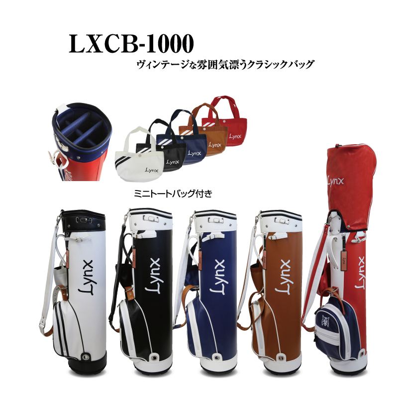 [公式] Lynx リンクス ゴルフ CLASSIC BAG クラシックバック (LXCB-1000) キャディバッグ