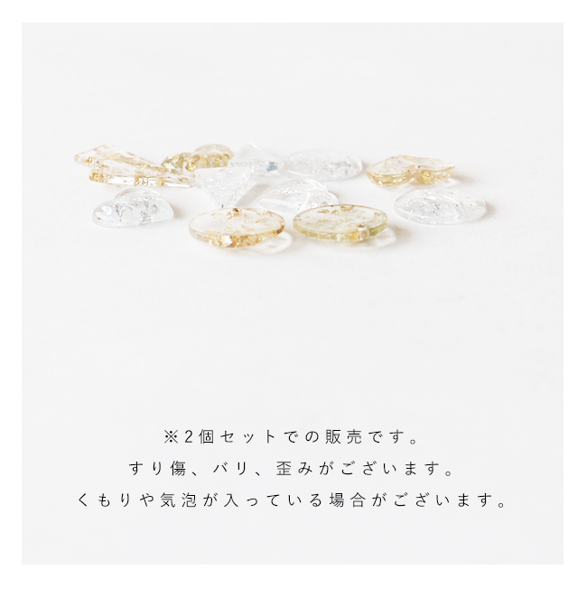 m-ambience   Rakuten Global Market: Three angles of gold leaf ...