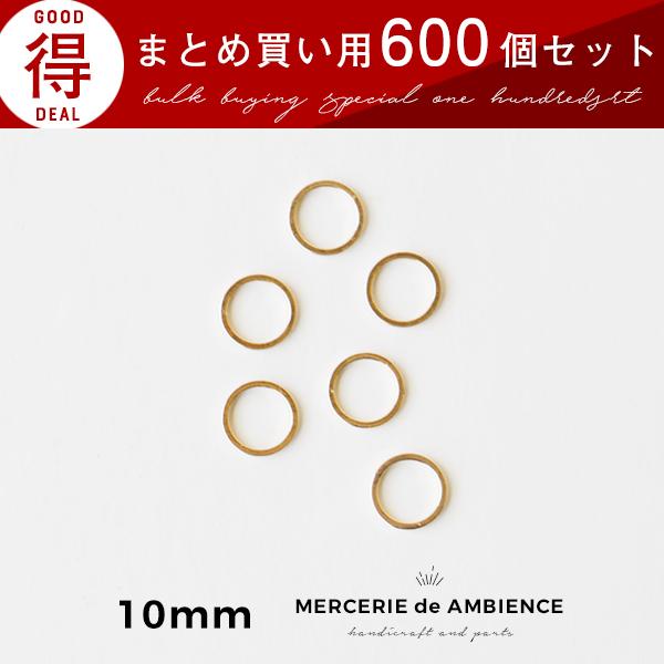 まとめ買い メタルリング 10mm 600個セット ゴールド メール便対応  ビーズアンドパーツ アクセサリーパーツ