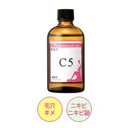【送料無料】C5 110ml LA MENTE(ラメンテ)