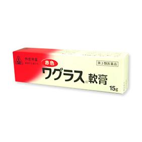 【第3類医薬品】赤色ワグラス軟膏 230g【ホノミ漢方】【剤盛堂薬品】