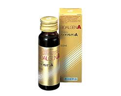 【送料無料】バイオアレルゲンA 50ml×10本