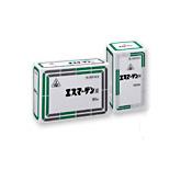 【第2類医薬品】エスマーゲン錠 2400錠【ホノミ漢方】【剤盛堂薬品】