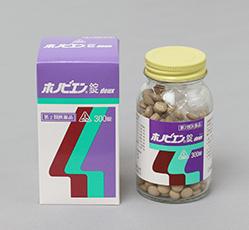 【第2類医薬品】【送料無料】 ホノビエン錠 deux   300錠+おまけ【ホノミ漢方】【剤盛堂薬品】