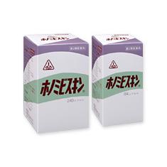 【第2類医薬品】ホノミビスキン 900カプセル【ホノミ漢方】【剤盛堂薬品】