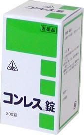 【第2類医薬品】コンレス錠 300錠【ホノミ漢方】【剤盛堂薬品】