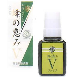 【送料無料】蜂の恵み V(ファイブ) 35ml サンフローラ+おまけ付