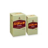 【第2類医薬品】ジヨッキ 450錠【ホノミ漢方】【剤盛堂薬品】