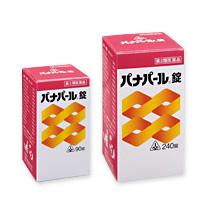 【第2類医薬品】パナパール錠 240錠【ホノミ漢方】【剤盛堂薬品】