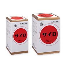 【第2類医薬品】サイロ 900カプセル【ホノミ漢方】【剤盛堂薬品】