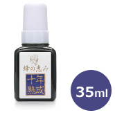 【送料無料】サンフローラプロポリス 蜂の恵み 10年熟成 [35ml]+おまけ付【smtb-k】【w3】