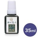 【送料無料】サンフローラプロポリス 蜂の恵み 3年熟成 [35ml]+おまけ付【smtb-k】【w3】