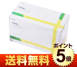 【送料無料】たんぽぽ茶ショウキT-1  1個セット(30包)