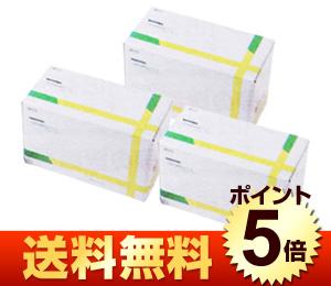 【送料無料】たんぽぽ茶ショウキT-1  3個セット(90包)