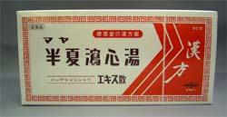 胃腸 カタル