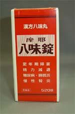 【第2類医薬品】摩耶八味錠(まやはちみじょう) 520錠【smtb-k】【w3】