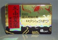 【第2類医薬品】新ロクジョウオウAX 48カプセル【smtb-k】【w3】