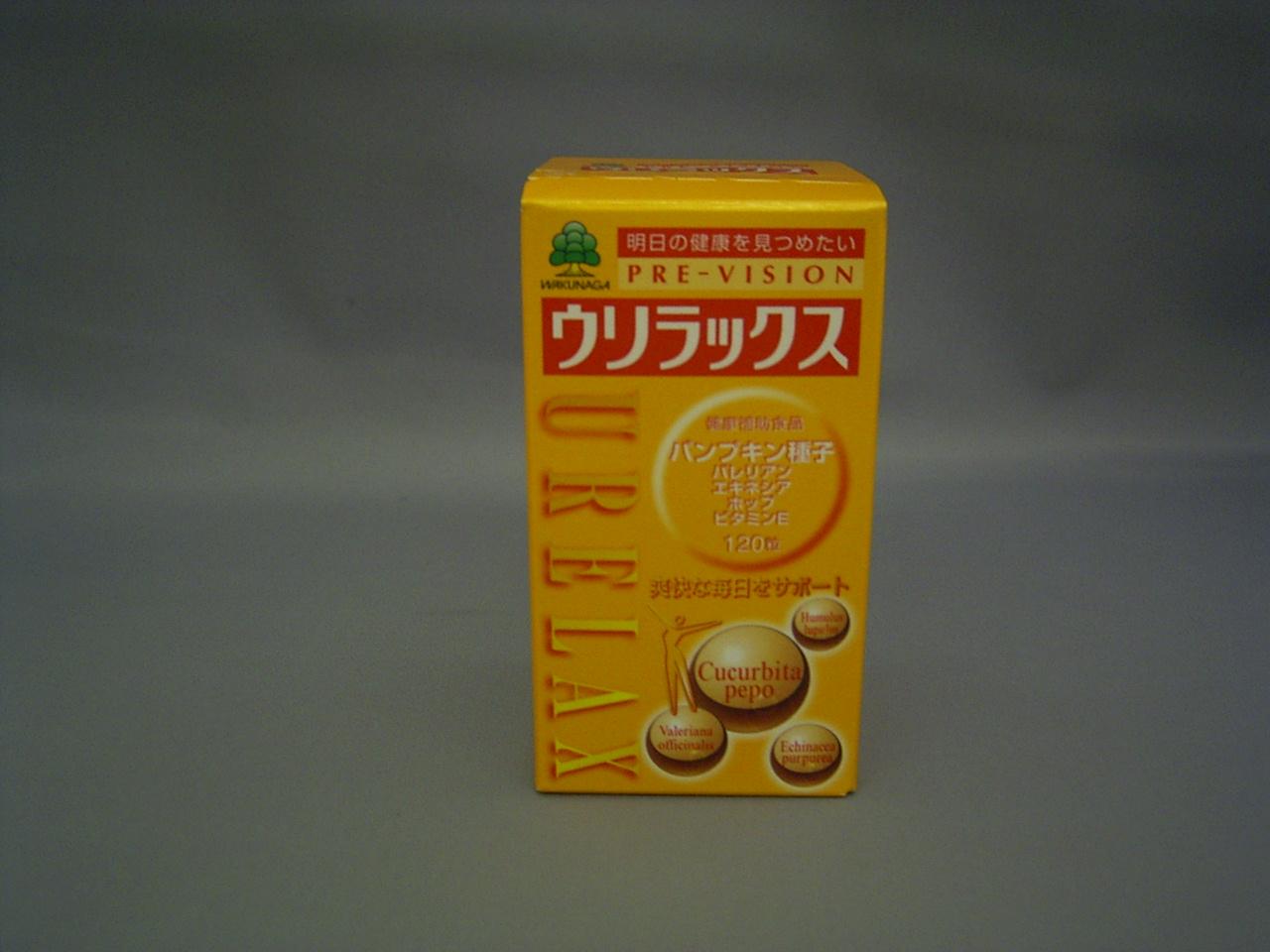 ウリラックス 120粒【smtb-k】【w3】