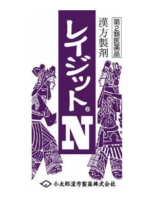 【第2類医薬品】(協)レイジットN「コタロー」 180錠【小太郎漢方・コタロー】