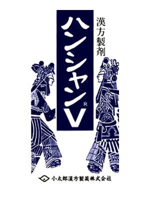 【第2類医薬品】ハンシャン N 135錠【小太郎漢方・コタロー】