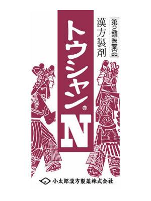 【第2類医薬品】(協)トウシャンN「コタロー」 540錠【小太郎漢方・コタロー】