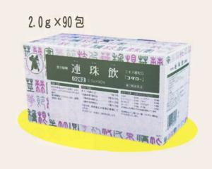 【第2類医薬品】連珠飲(れんじゅいん)エキス細粒G「コタロー」 90包【小太郎漢方・コタロー】