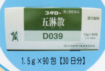 【第2類医薬品】五淋散(ごりんさん)エキス細粒G「コタロー」 90包【小太郎漢方・コタロー】