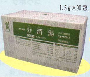 【第2類医薬品】分消湯(ぶんしょうとう)エキス細粒G「コタロー」 90包【小太郎漢方・コタロー】