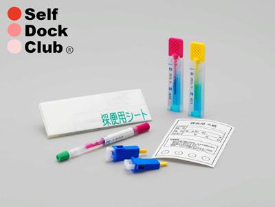 【送料無料】消化器系がん検査3点検査キット(胃がん・大腸がん・ピロリ菌)