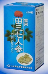 田三七人参 420粒 豪華な 小太郎漢方 健康食品 通常便なら送料無料 コタロー