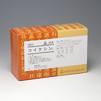 【第2類医薬品】ホノミ漢方 コイクシン 60包【ホノミ漢方】【剤盛堂薬品】