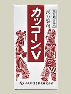 【第2類医薬品】カッコーンV 540錠【小太郎漢方・コタロー】
