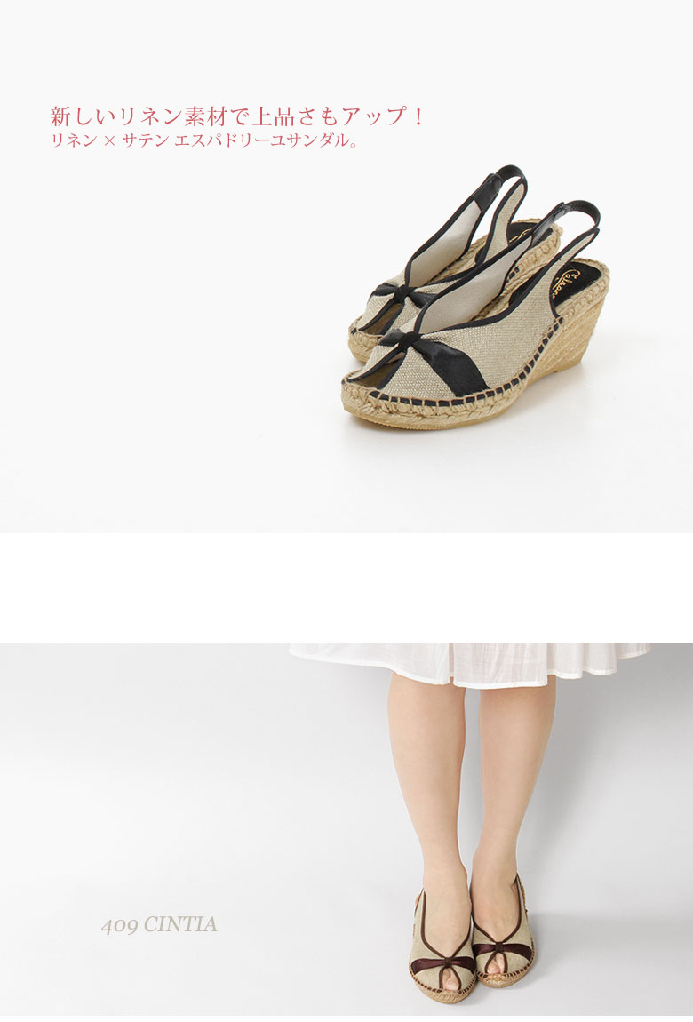 _ Calzanor - カルザノール - linen x satin Bax strap sandals ☆ ☆ ◇ ◇