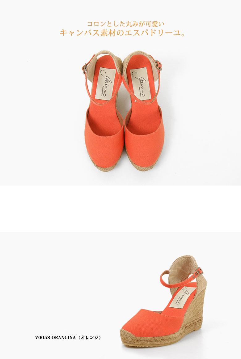 b699773a758f GAIMO - Gaim - canvas strap Sandals (OBI-LONA) *