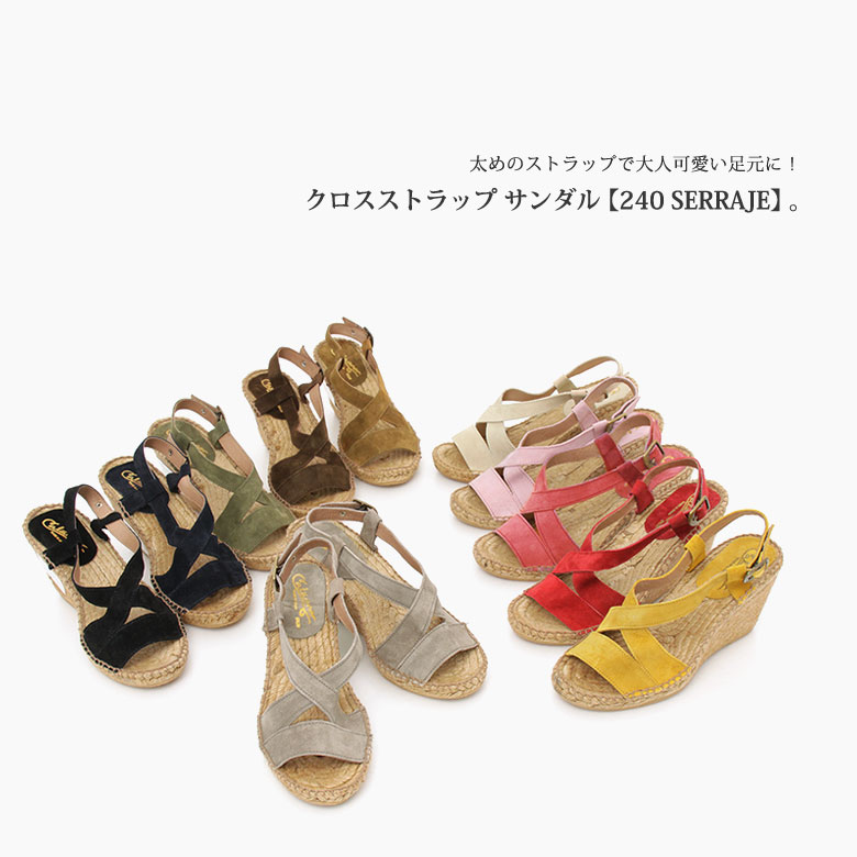 Calzanor - カルザノール - suede cross strap sandals ☆ ☆ ◇ ◇