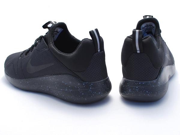 0 Nike Bros 2 Kaishi 001 Started 844838 Se Sneaker qtTxt