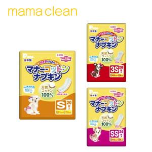 [女の子のためのマナーコットンナプキン ケース売り](24個入り)【国産メーカー品】