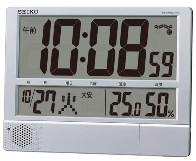 【送料無料】電波掛け時計 SEIKO製 デジタル SQ434S 【smtb-TK】