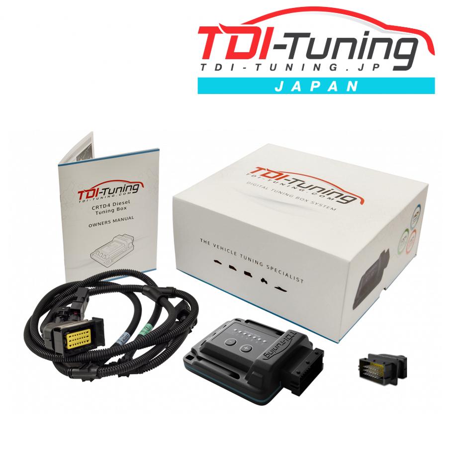 英国TDI tuning社製ディーゼル用 トヨタ コースター 4.0 N04C 180PS TDI SINGLE Channel CRTD4 Diesel Tuning
