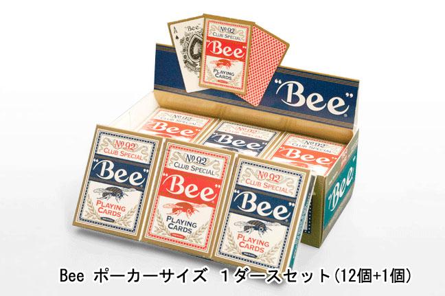 【トランプ】 Bee PLAYING CARDS 1DOZEN ≪ビーカード 1ダース(12個)+1個≫ 【送料無料】