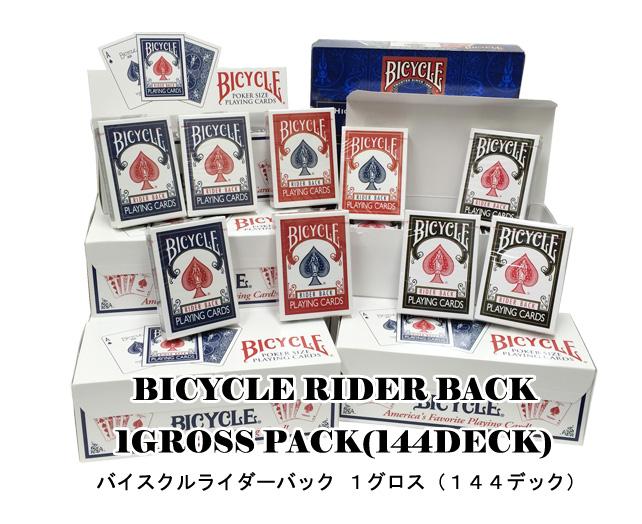 全日本送料無料 【トランプ BACK】 ≪ BICYCLE RIDER BACK 1GROSS ≪【トランプ】 バイスクル ライダーバック/1グロス(144個) ≫【送料無料】, 時津町:d0195687 --- canoncity.azurewebsites.net