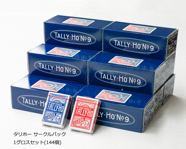 【トランプ】 TALLY-HO CIRCLE BACK 1GROSS ≪ タリホー サークルバック/1グロス(144個) ≫【送料無料】 <BR>