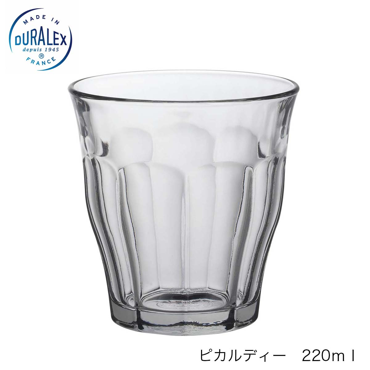 全面物理強化ガラス DURALEX デュラレックス ピカルディ 安い 激安 プチプラ 高品質 フランス製 休み 220ml 6個セット